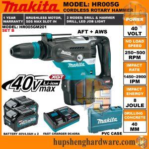 Makita HR005GM201-1aa