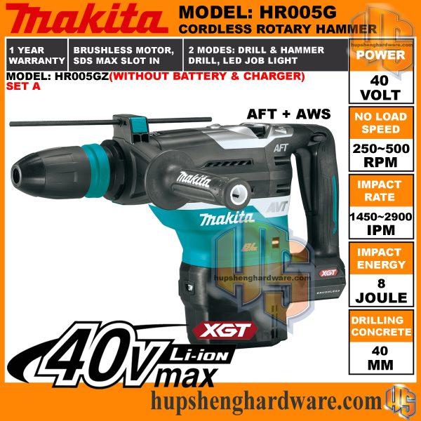 Makita HR005GZ-1aa