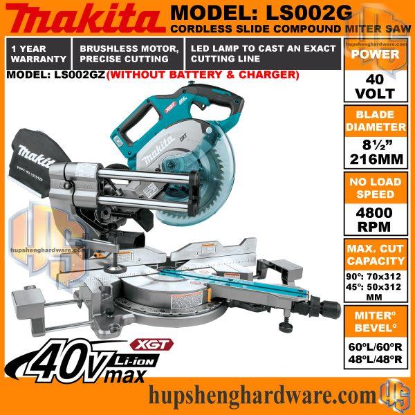 Makita LS002GZ-1aa