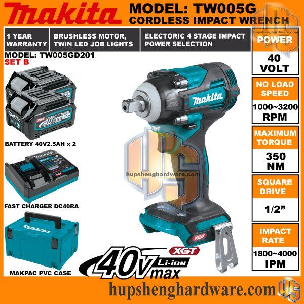Makita TW005GD201-1aa